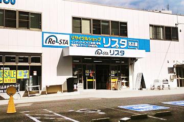 リスタ名古屋店