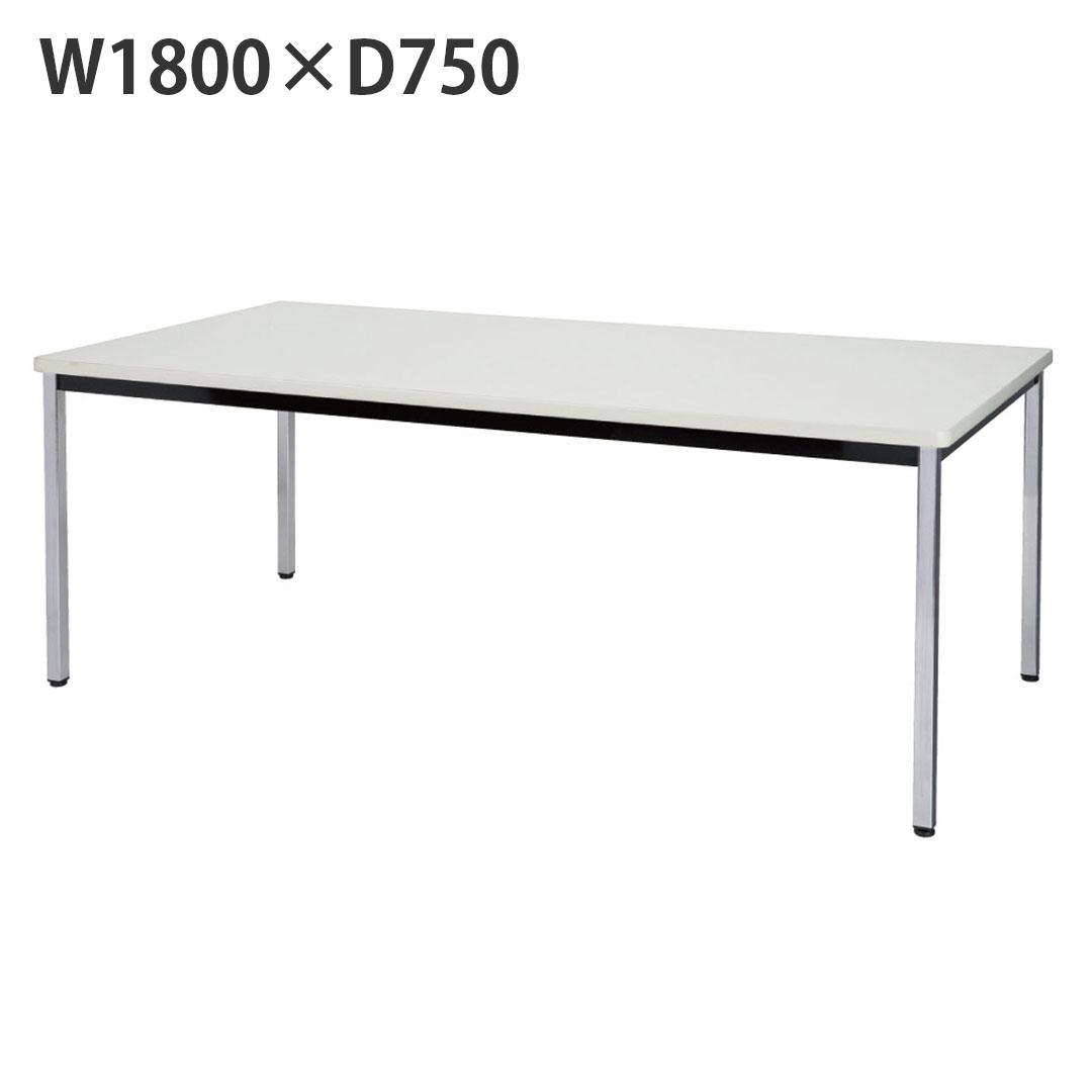ミーティングテーブル W1800×D750 中古