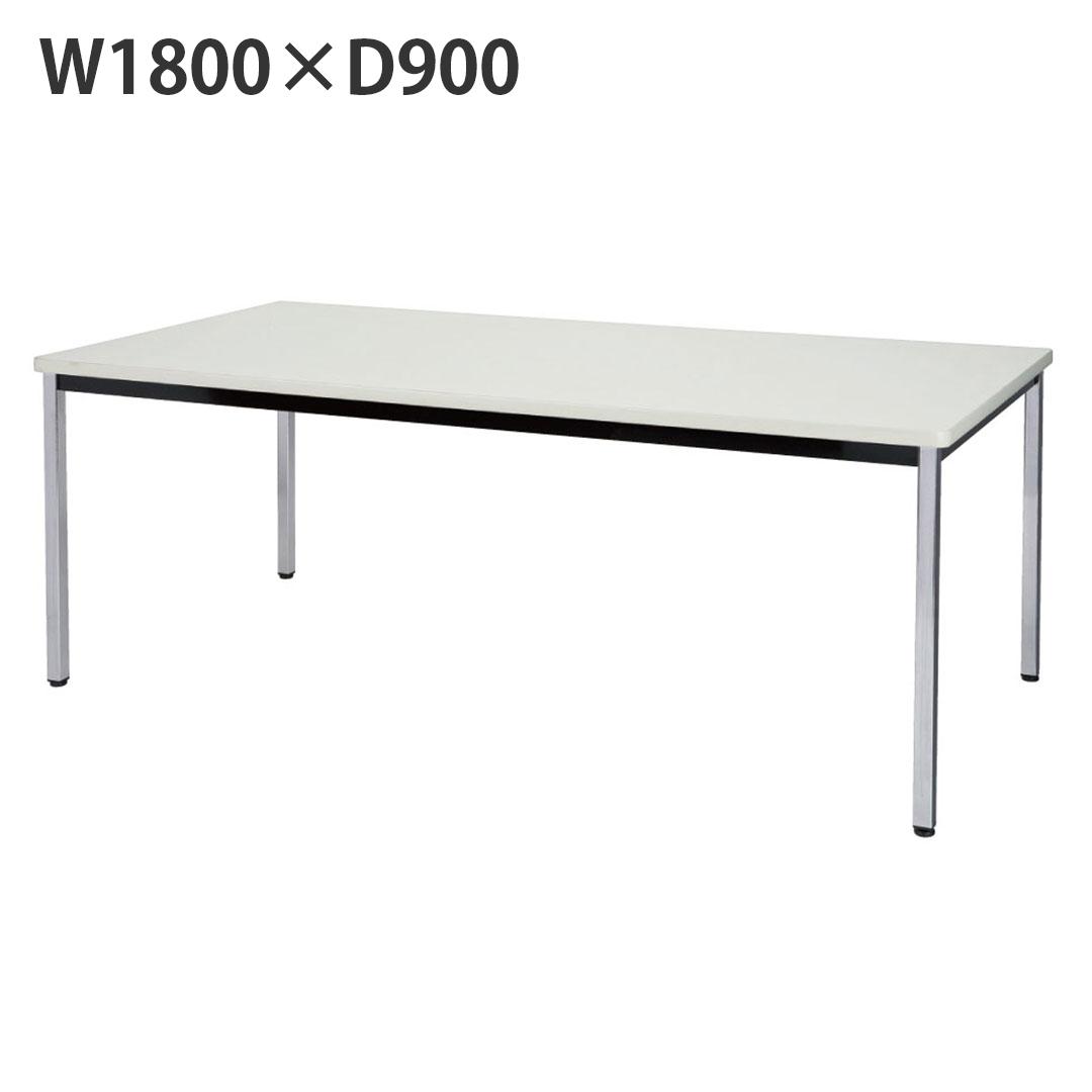 ミーティングテーブル W1800×D900 中古