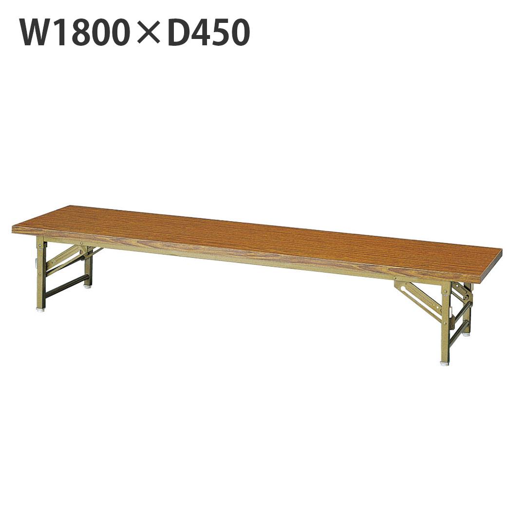 座卓 D450×H330 中古