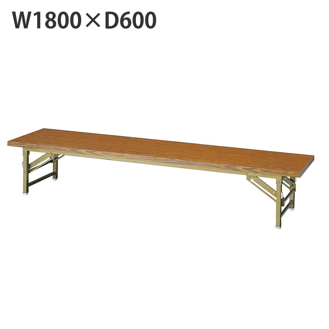 座卓 D600×H330 中古