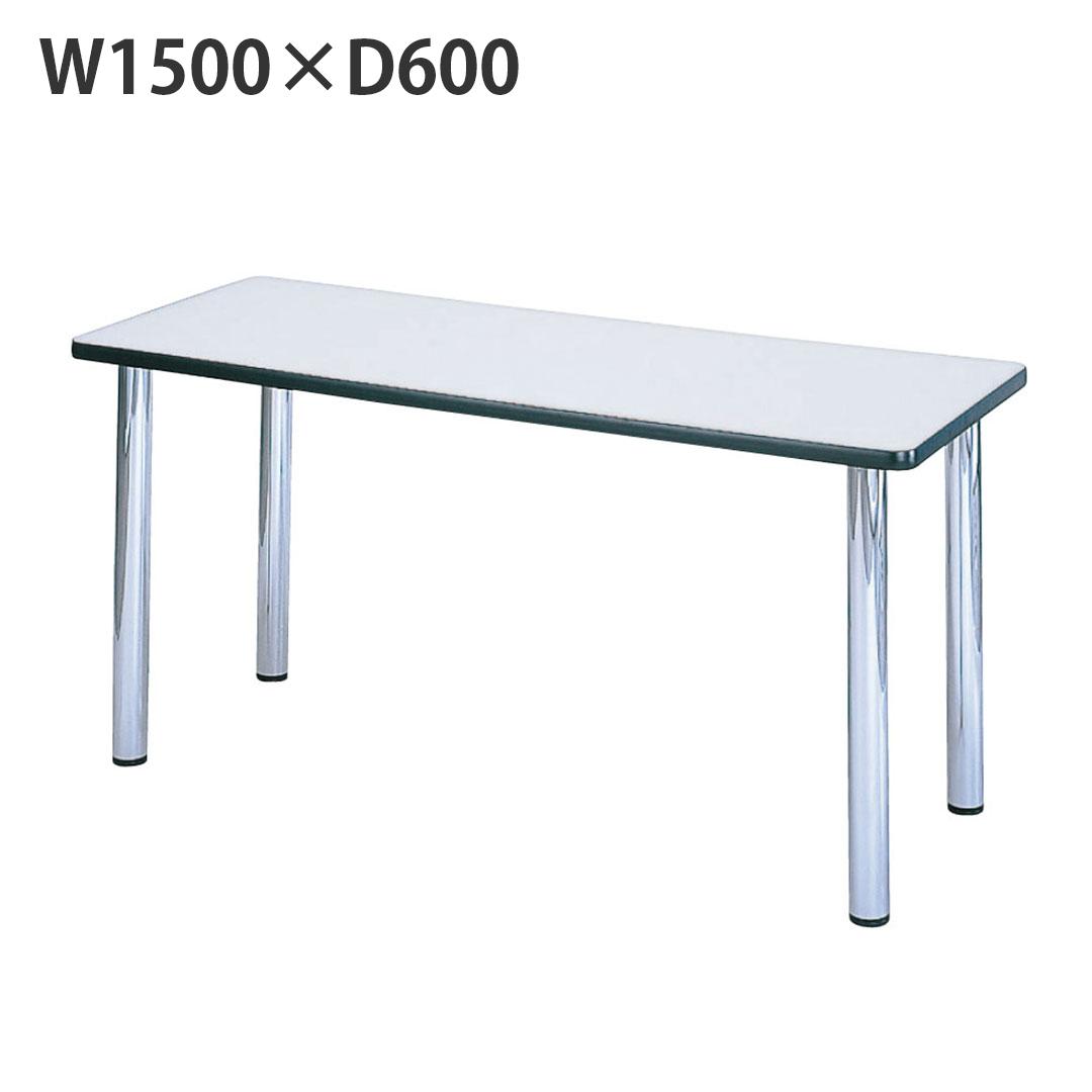 ミーティングテーブル W1500×D600 中古 ニューグレー