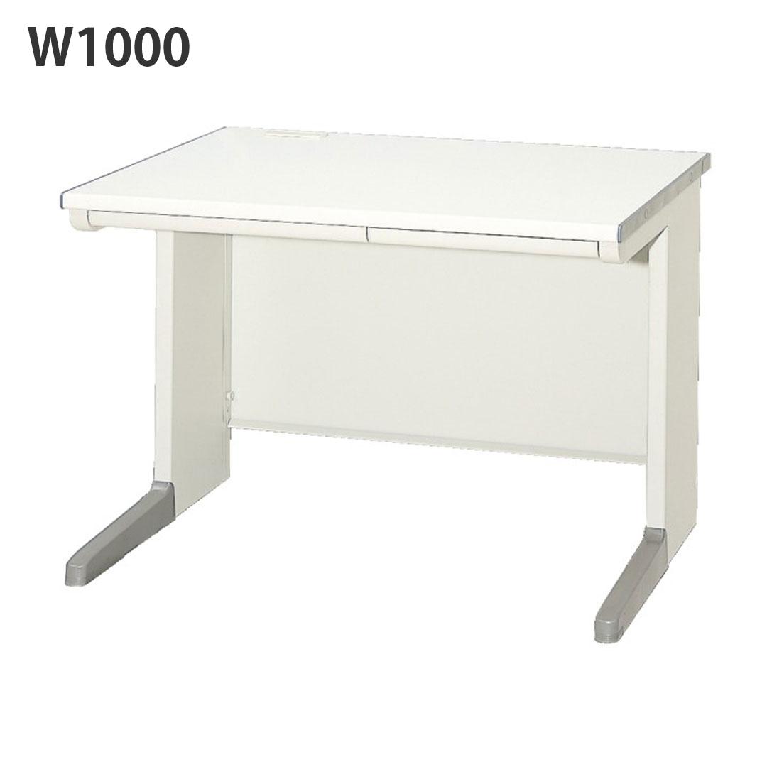オフィスデスク W1000 平机 OAデスク 事務机 中古