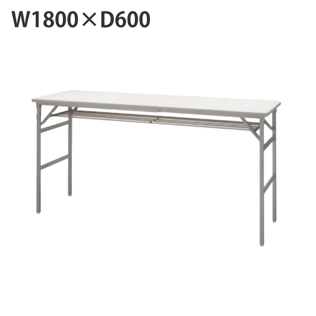 ハイテーブル H950 中古