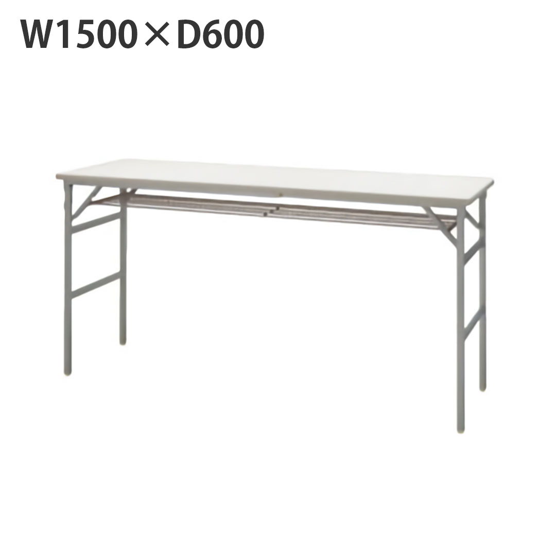 ハイテーブル W1500×H950 中古