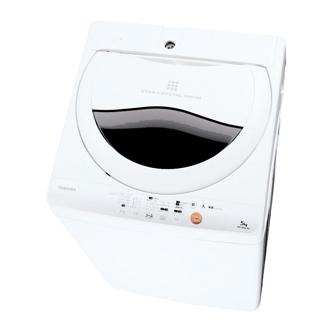 全自動洗濯機 5kg 中古