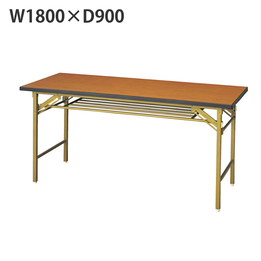 会議テーブル  W1800×D900 木目 中古