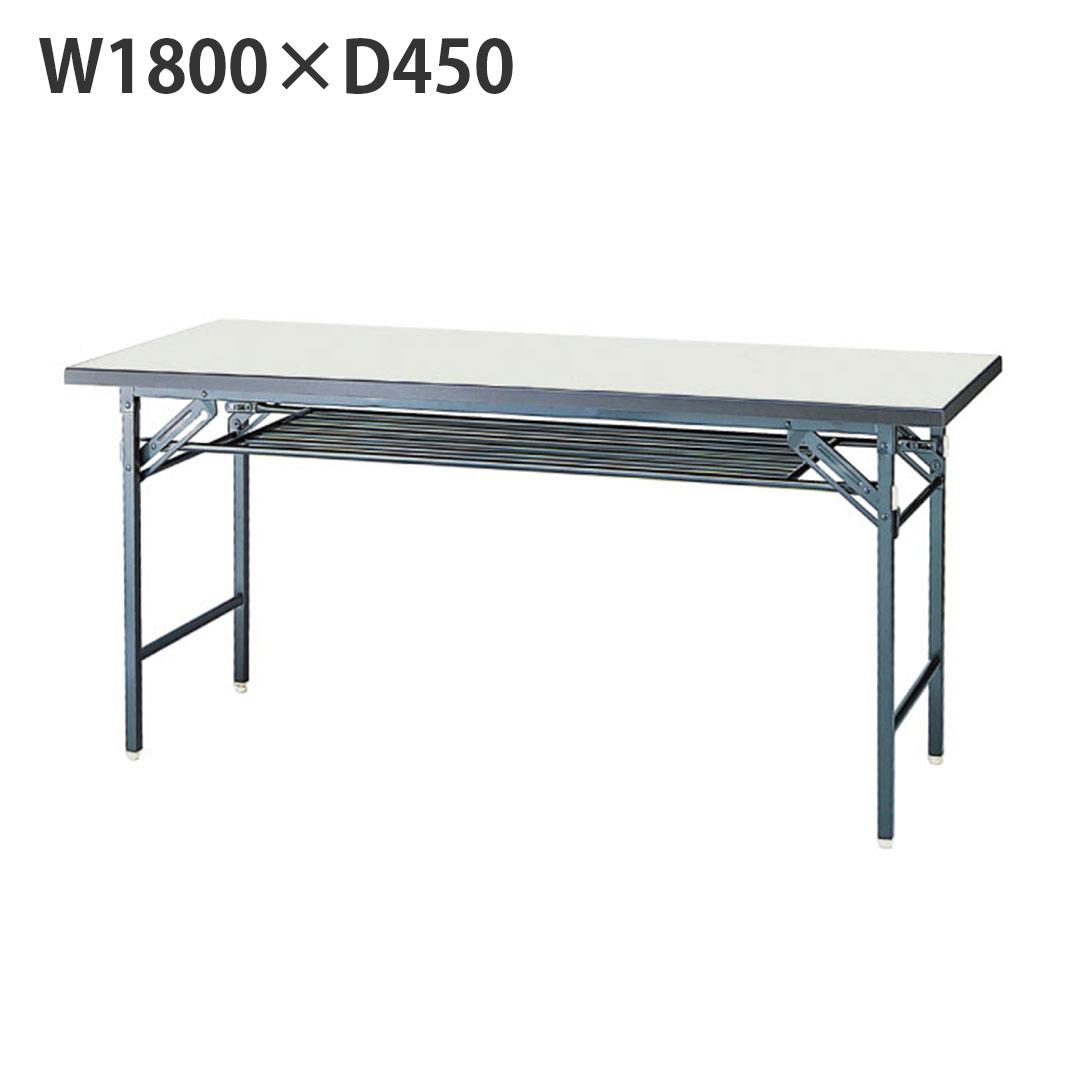 会議テーブル  W1800×D450 ニューグレー 中古