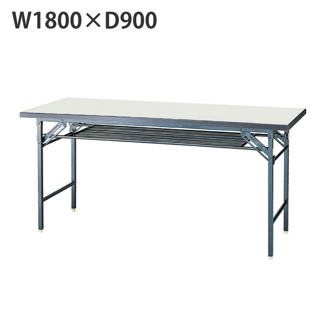 会議テーブル  W1800×D900 ニューグレー 中古