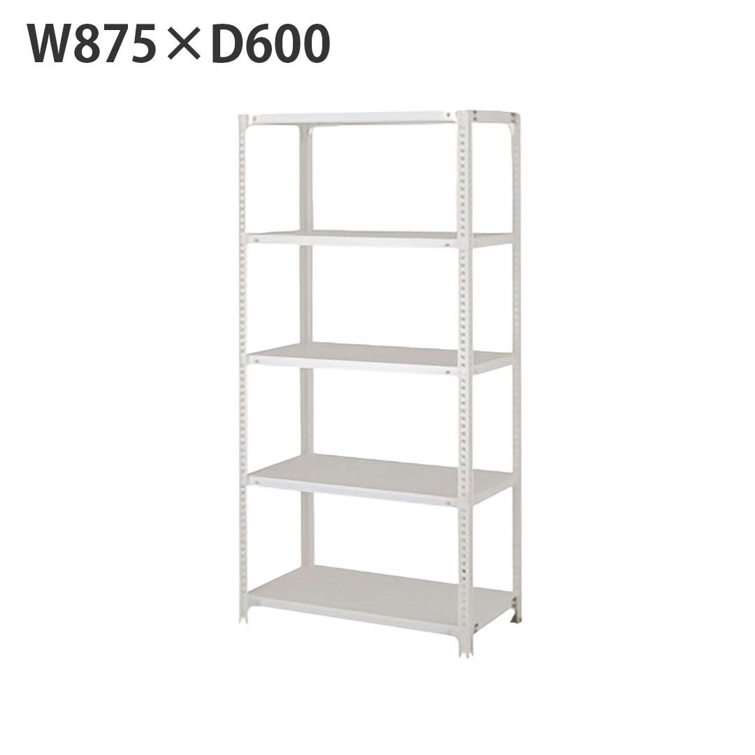 スチール棚 軽量棚 W875×D600 中古